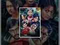 MOOCH ( மூச்) Latest Horror Tamil Full Movie - Jaya Raj, Misha Goshal