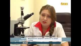 Лечение и восстановление волос в Днепропетровске!