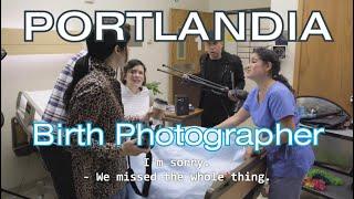 Portlandia Birth Photographer