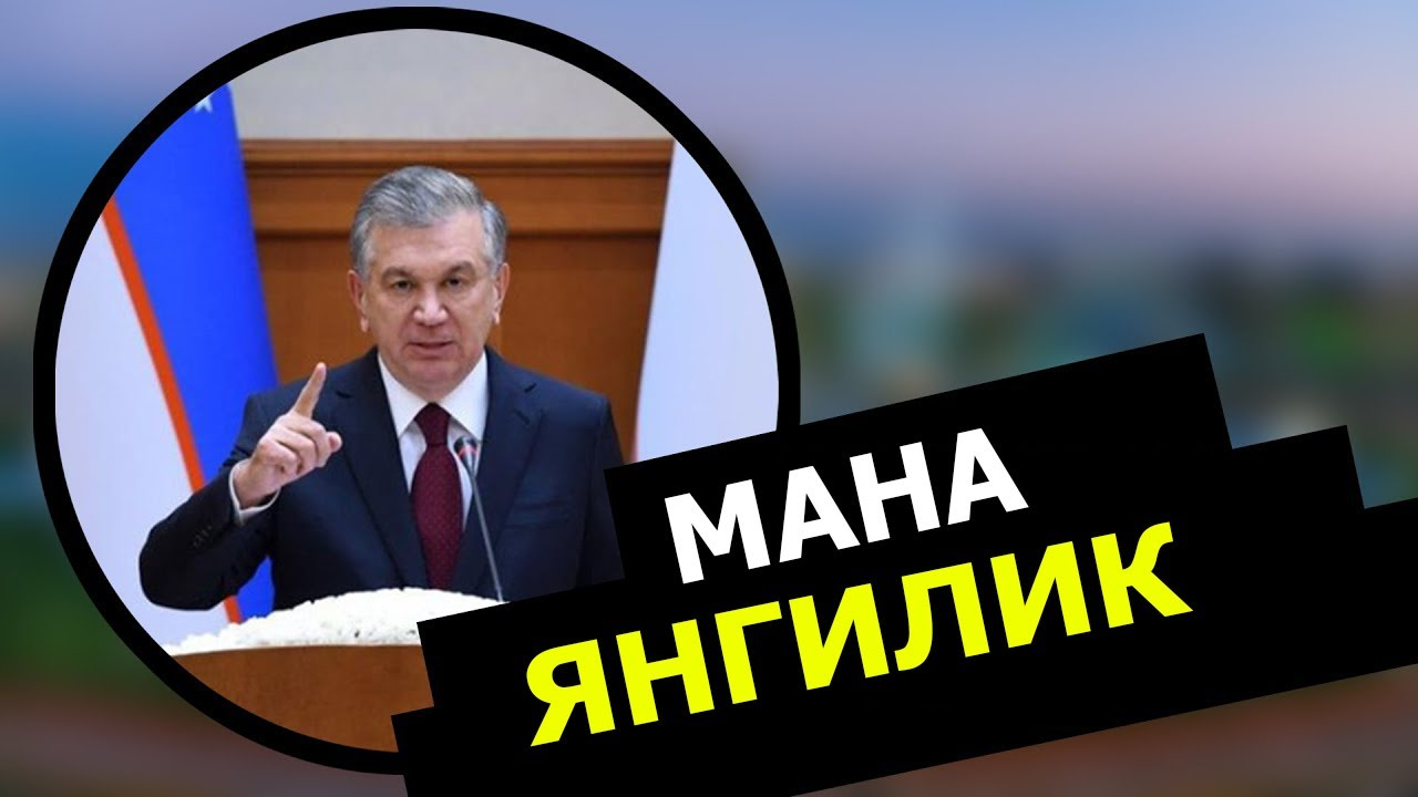 БУГУНГИ ХАБАР -ХОКИМИЯТ ШАРМАНДА БУЛДИ