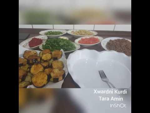 Xwardni Kurdi Tara Amin drwst krdni tapsi bainjan ba qima