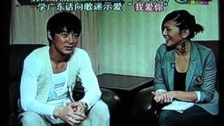 jun Jin interview