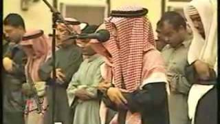 Surat Al Qiyamah (Muhammad Thaha al Junayd)