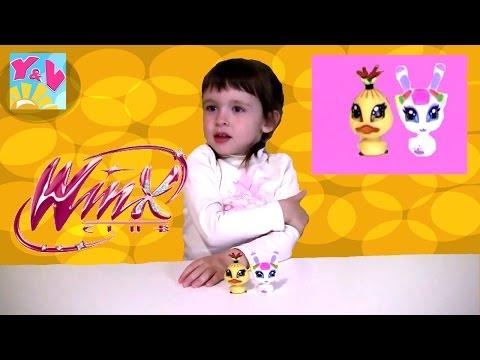 ☀ ВОЛШЕБНЫЕ ПИТОМЦЫ героев КЛУБА ВИНКС Распаковка игрушек Unpacking toys MAGIC PETS OF WINX CLUB