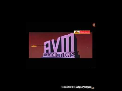 AVM PRODUCTIONS THE END LOGO
