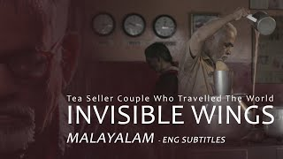 INVISIBLE WINGS – A Tea Seller Who Travelled the W