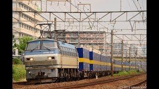 2019/6/2  EF66 128牽引  2059レ  カンガルーライナーSS60