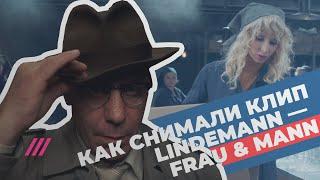Как Светлана Лобода стала героиней клипа Lindemann. Рассказывает режиссер