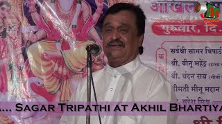 Sagar Tripathi at Kavi Sammelan, Mumbai, 17/09/2015, Mushaira Media