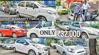 Used Car Starting From ₹32,000 Only | Cheapest Certified Car in Kolkata | Abs Autolink | Rajeev Rox YouTube Videos