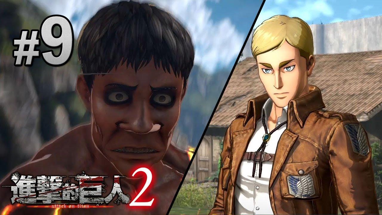 #9 巨人捕獲作戰《進擊的巨人2》[PS4 60FPS] - YouTube