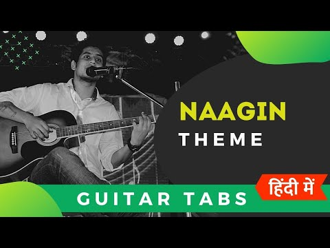 Nagin - The Lady Cobra | Guitar Tabs Lesson For Beginners In Hindi | Decibel