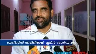 Election campaign begins for Francis George at Idukki
