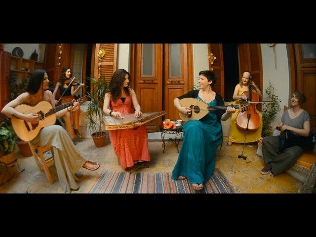 Λίνα Νικολακοπούλου & ορχήστρα Smyrna - Να 'χε η νύχτα άκρη (Official music video)
