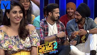 Patas 2 - Pataas Latest Promo - 21st August 2019 - Anchor Ravi, Varshini  - Mallemalatv