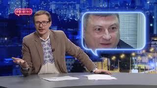Пенсіонери: остаточне рішення в Чернігові