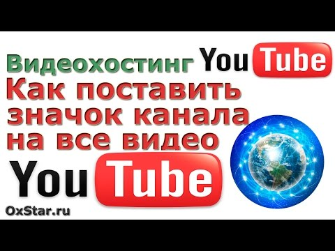 Накрутка YouTube, накрутка просмотров, увеличение и