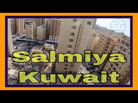 Salmiya, Block 10 Kuwait, Aerial View of Buildings