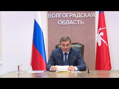 1 сентября под угрозой: школы Волгоградской области готовят к новому дистанционному учебному году