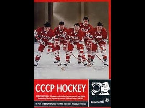 CCCP HOCKEY- Soviet Hockey Documentary (English)