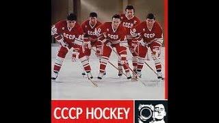 CCCP HOCKEY- Soviet Hockey Documentary (English)