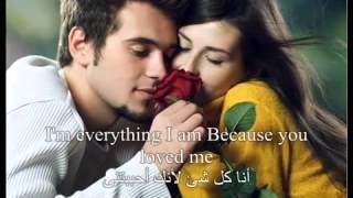 Gambar cover cilen dion because you loved me مترجمة الى اللغة العربيه