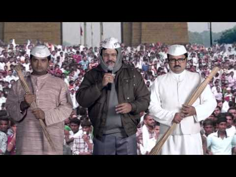 Side Effects of Karaoke with Arvind Kejriwal - Comedy One
