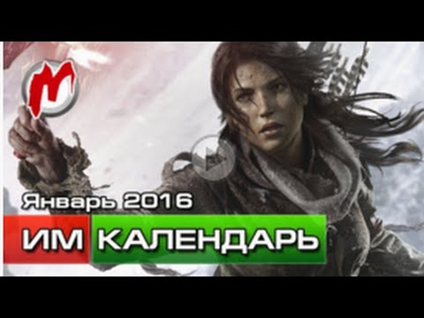 Ожидаемые игровые релизы Январь 2016 Rise of the Tomb Raider, Homeworld׃ Deserts of Kharak
