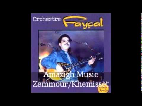 orchestre fayssal