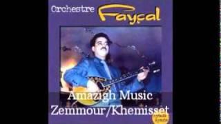 Khemisset: Orchestre Fayçal Tamazight