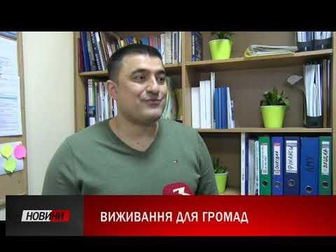 Третя Студія: 200 мільйонів гривень втратить Прикарпаття, якщо у громад заберуть акциз на пальне