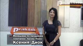 Ламинат Praktik Monolith 5249 Дуб Скандинавский(, 2014-04-02T08:01:30.000Z)
