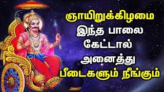 SHANEESWARAN WILL DRIVE AWAY ALL EVIL SPIRITS| Lord Saneeswaran Padalgal | Popular Saneeswaran Songs