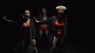 Ruthless Revenge - Dassy Lee, Sophia Lavonne, Sun Kim
