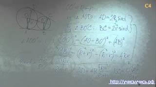 Подготовка к ЗНО 2014 [БЕСПЛАТНЫЙ УРОК✔] Математика ★ КИЕВ ★ Решение #22# задач по математике