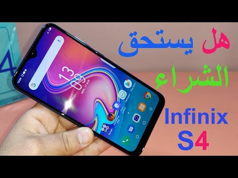 مراجعة هاتف انفنكس Infinix s4