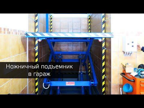 видео: Подъемник для хранения мототехники
