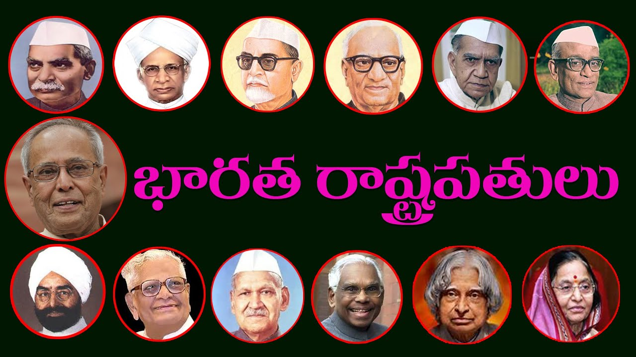 all the presidents of india Let us find out the list of all presidents of india from 1947 when india became independent to 2017 till date with their tenures and achievements in details.