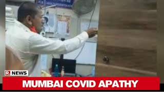 Mumbai: Patient Made To Wait For Hours At Cooper Hospital; Video Surfaces Online