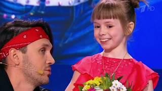 Лена Карпова - «Экспонат».Ледниковый период. Дети.(9.04.2018)