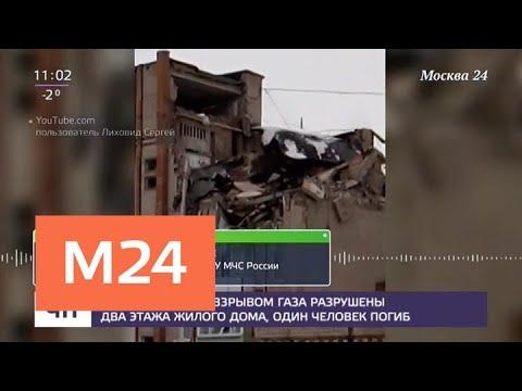 Режим ЧС введен в городе Шахты Ростовской области - Москва 24