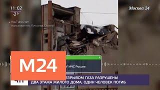 Режим ЧС введен в городе Шахты Ростовской области   Москва 24