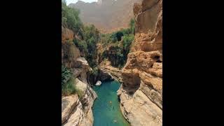 Wadi Tiwi, MIBAM