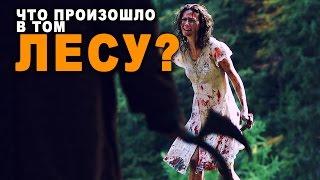 ОТКРОВЕНИЕ СУМАСШЕДШЕГО УБИЙЦЫ. Мистика. Страшная история.