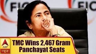 West Bengal Panchayat Election: TMC Wins 2,467 Gram Panchayat Seats; BJP Outnumbers Left | ABP News