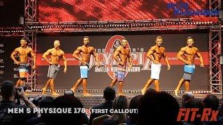 Power Pro Show - Категория Men
