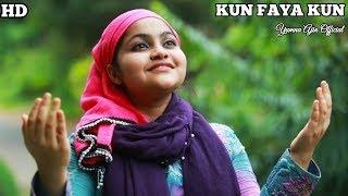 Kun Faya Kun Cover by Yumna Ajin   Yumna Ajin Official