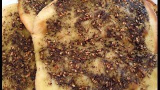 Lebanese Flatbread ( Manakish Zaatar ) طريقة تحضير مناقيش بالزعتر