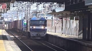 【ありがとうコキ50000】EF210形牽引貨物列車 魚住駅通過 パート7 thumbnail