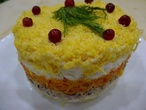 Очень вкусный салат «Мимоза»из YouTube · Длительность: 1 мин18 с